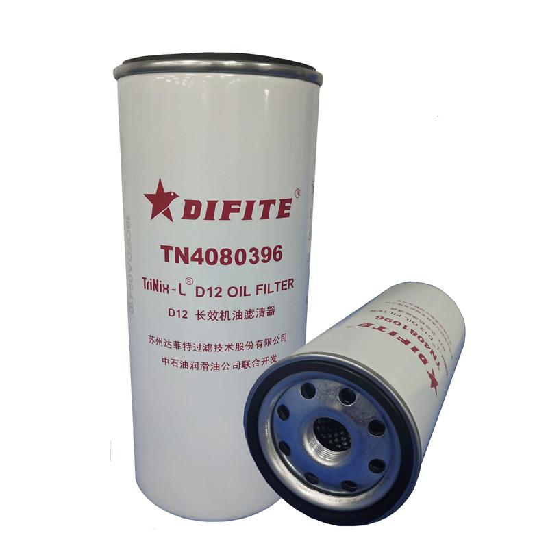 长效机油滤清器TN4080396