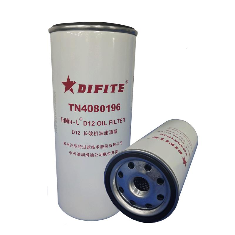 长效机油滤清器TN4080196