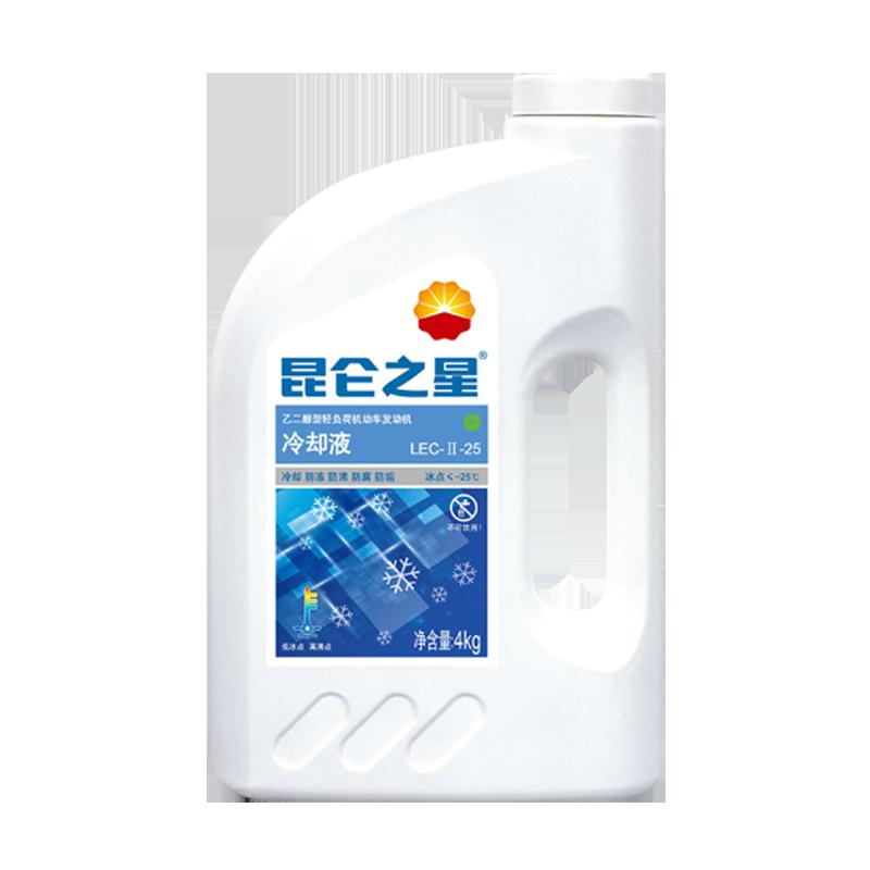 昆仑之星LEC-Ⅱ-25乙二醇型轻负荷机动车发动机冷却液 4kg/桶