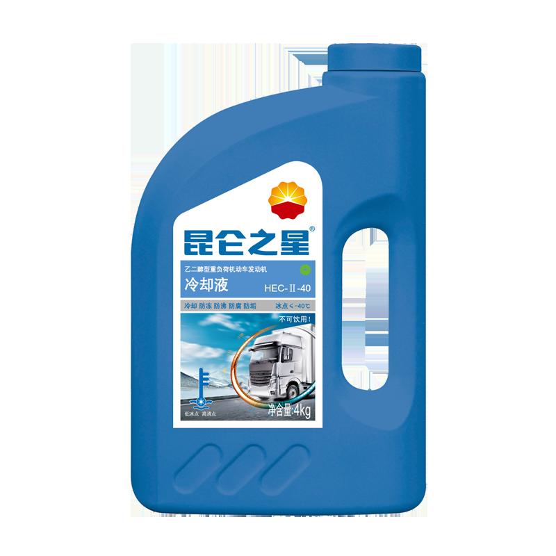 昆仑之星HEC-Ⅱ-40乙二醇型重负荷机动车发动机冷却液 4kg/桶
